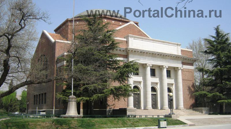 Университет Цинхуа (34)