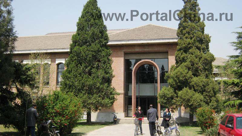 Университет Цинхуа (37)