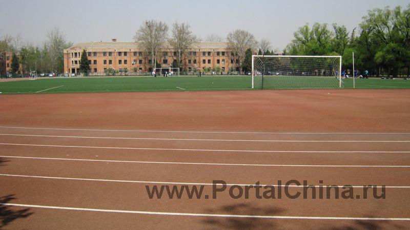 Университет Цинхуа (39)