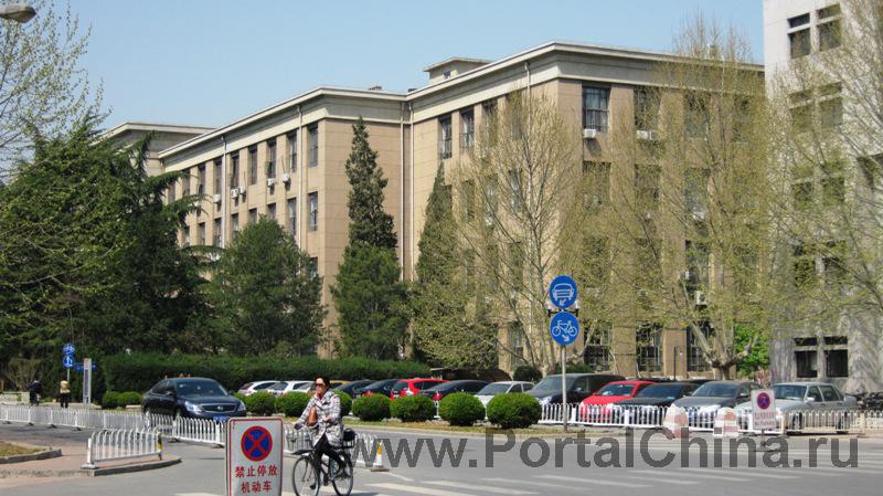 Университет Цинхуа (4)