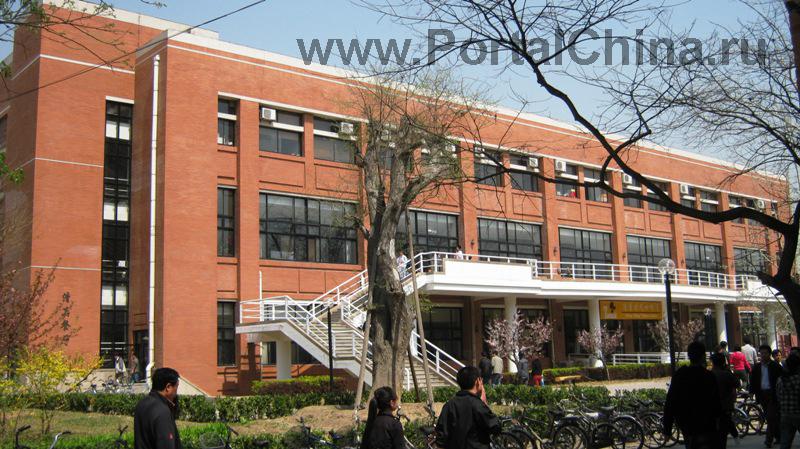 Университет Цинхуа (43)