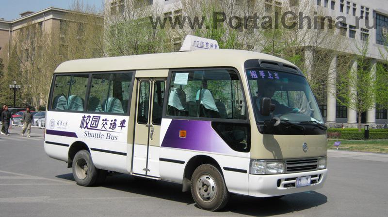 Университет Цинхуа (5)