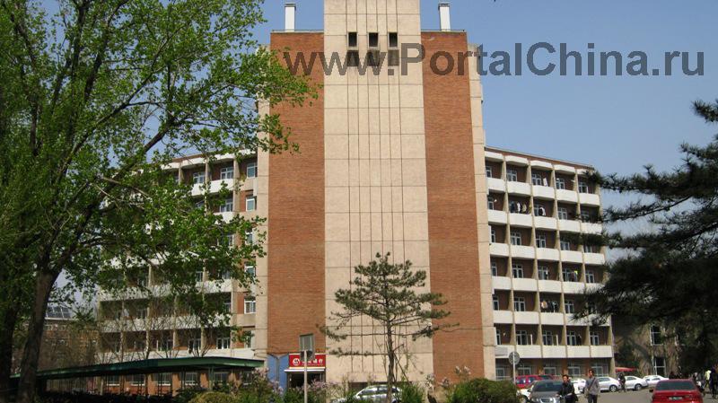 Университет Цинхуа (50)