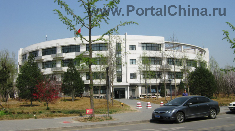 Университет Цинхуа (53)