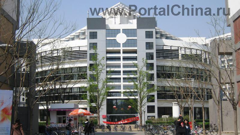 Университет Цинхуа (56)