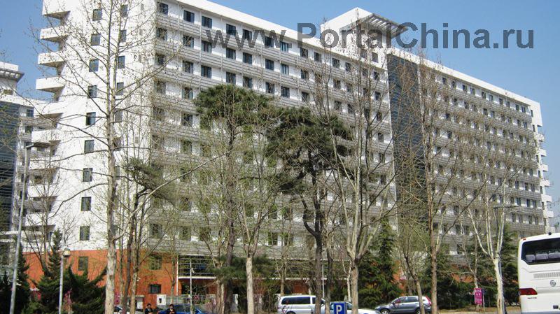 Университет Цинхуа (57)
