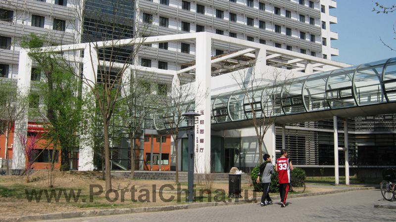 Университет Цинхуа (59)