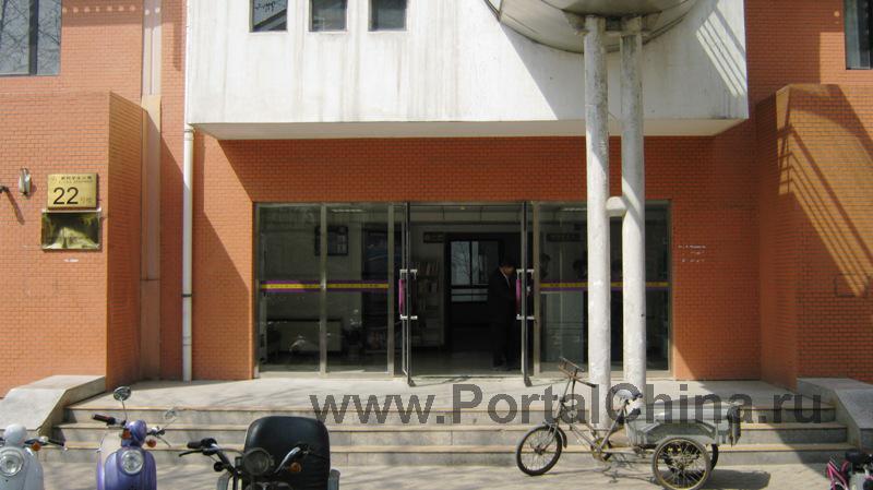 Университет Цинхуа (62)