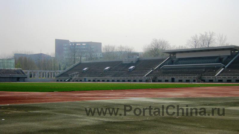 Университет Цинхуа (64)