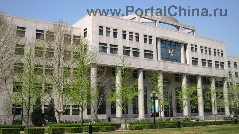 Университет Цинхуа (7)