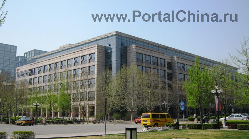 Университет Цинхуа (8)