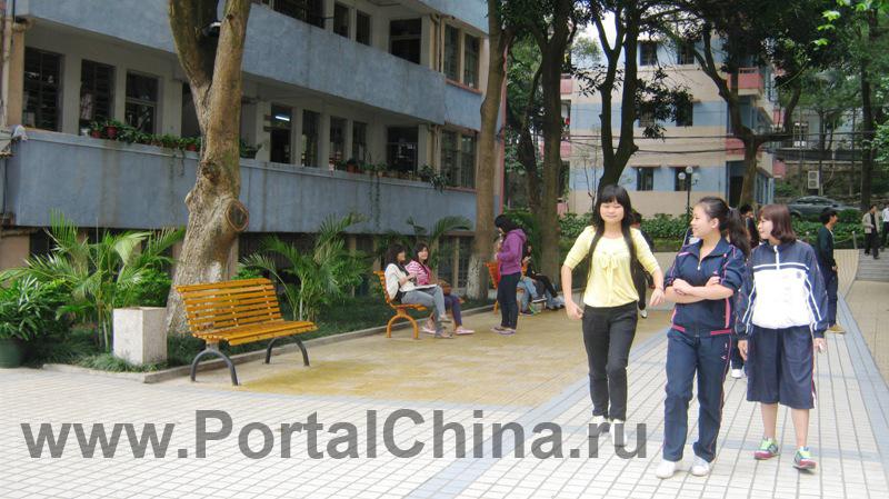 Guangdong-Vocational-School (13)