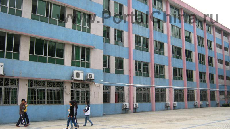 Guangdong-Vocational-School (16)