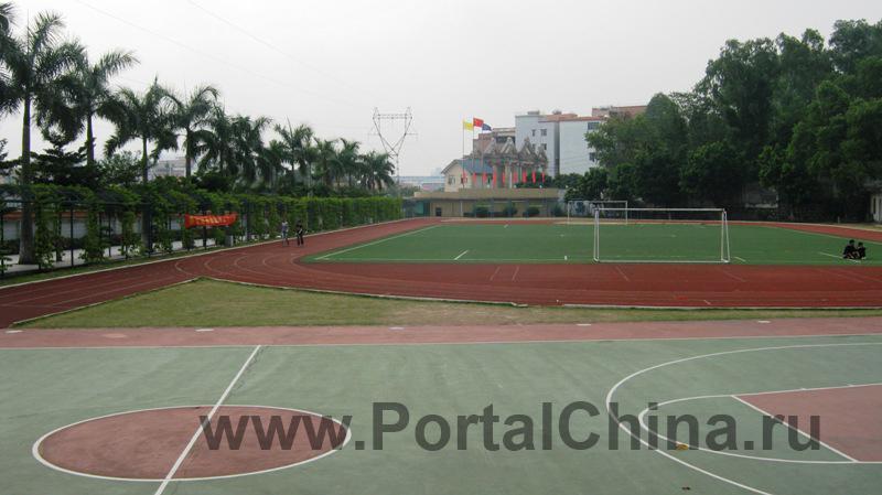 Guangdong-Vocational-School (17)