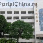 Guangdong-Vocational-School (18)