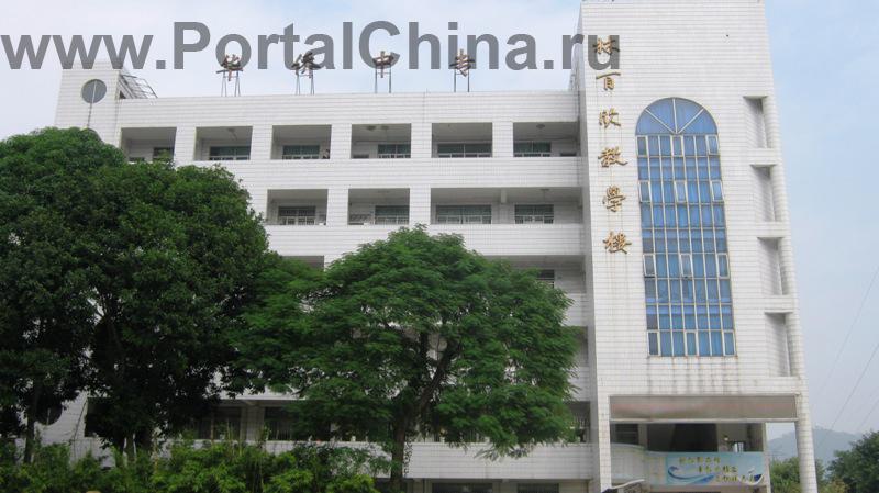 Преимуществом Колледжа Хуавень в Гуанчжоу является не только преподавание китайского языка, но и обучение по различным специальностям