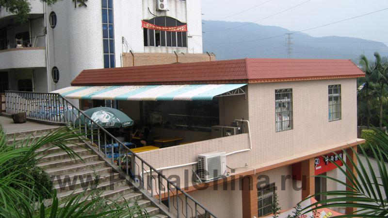 Guangdong-Vocational-School (23)