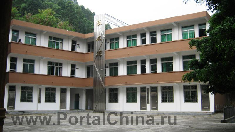 Guangdong-Vocational-School (27)