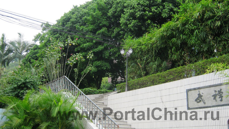 Guangdong-Vocational-School (32)