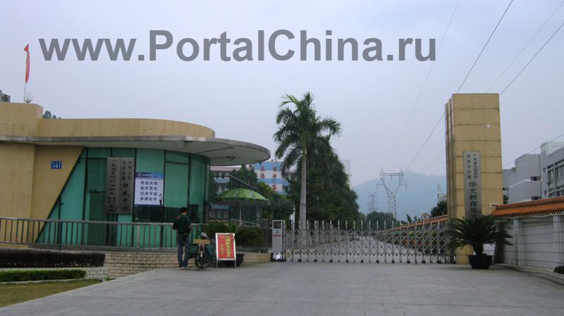 Guangdong-Vocational-School (39)