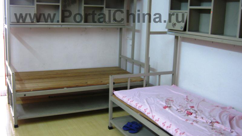 Guangdong-Vocational-School (6)
