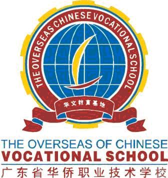 Guangdong-Vocational-School - logo
