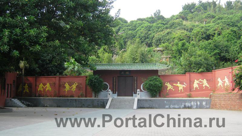 Guangdong-Vocational-School
