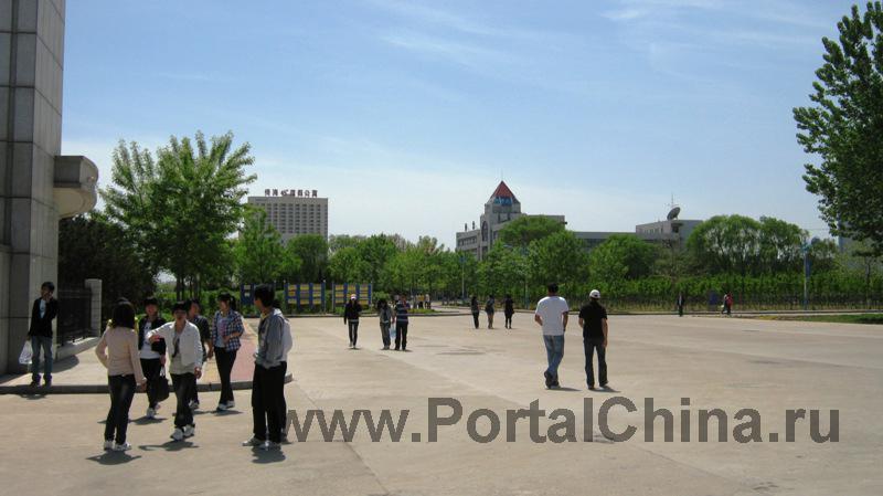 Hebei Institute (1)
