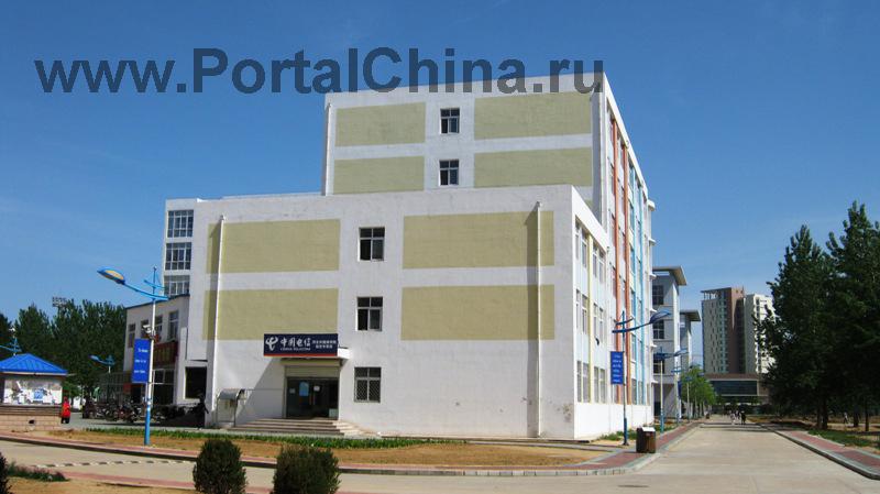 Hebei Institute (10)