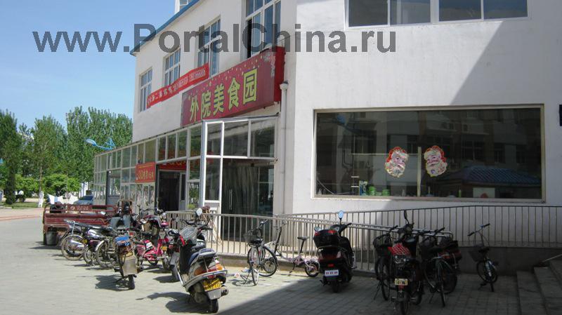 Hebei Institute (11)