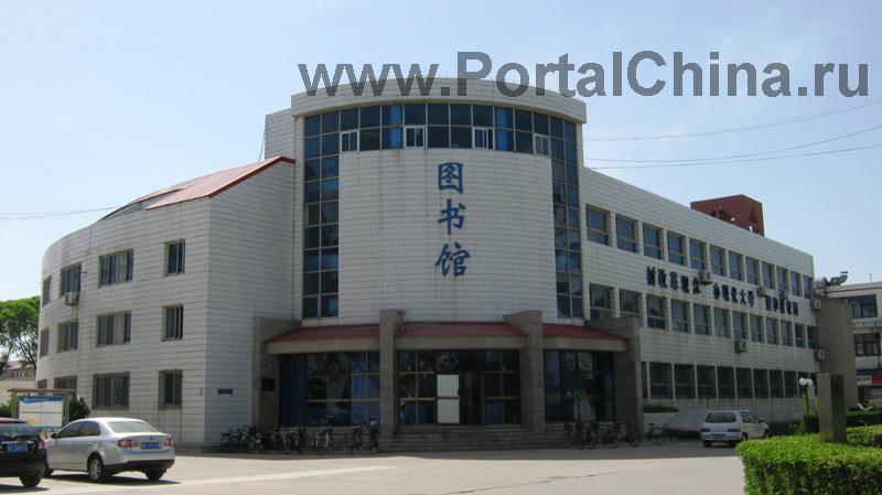 Близость института к морю создает прекрасные условия для совмещения получения образования в Китае и отдыха