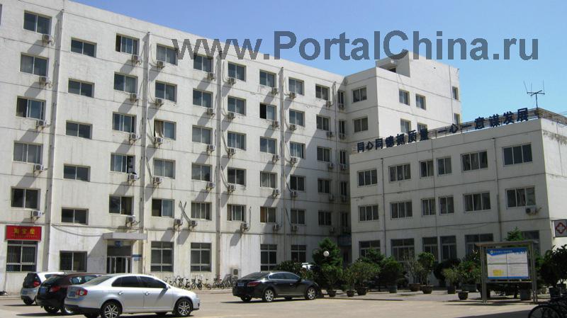 Hebei Institute (27)