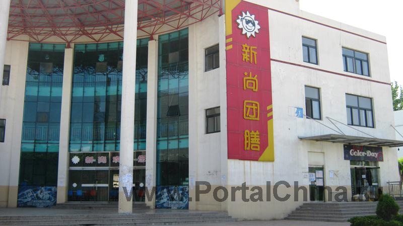 Hebei Institute (28)