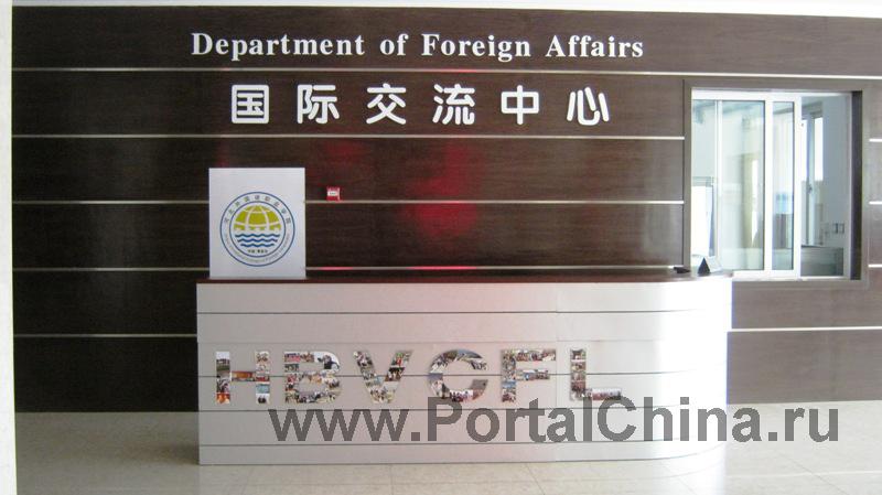 Hebei Institute (29)