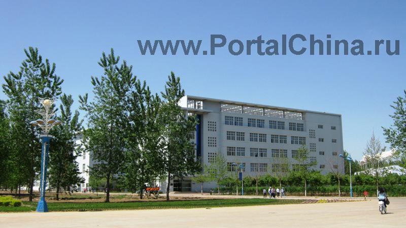 Профессиональный институт иностранных языков Цинхуандао находится в туристической зоне в 250 км от Пекина