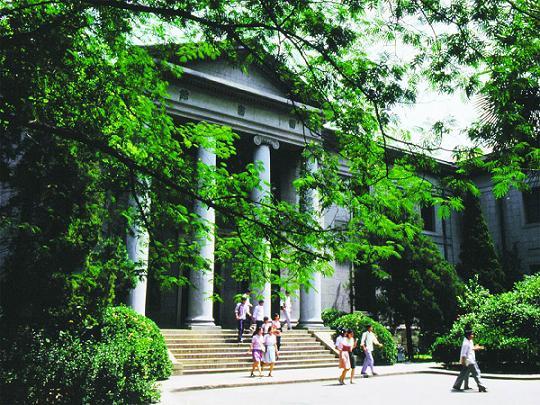 Нанкинский Университет - один из лучших в Китае
