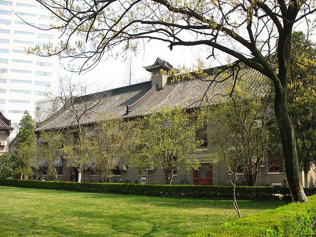 Нанкинский Университет отличают высококвалифицированный преподавательский состав