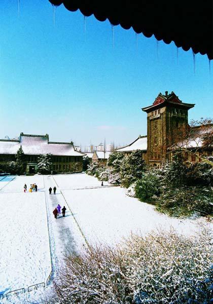 Nanjing university (5)