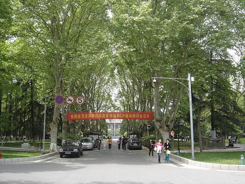 Сегодня Нанкинский Университет состоит из трех кампусов