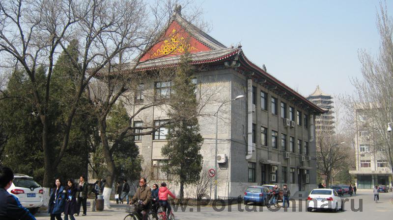 Пекинский Университет - один из наиболее престижных и уважаемых вузов Китая