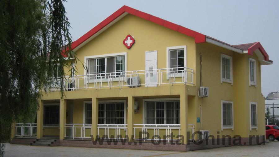 Qindao College (18)