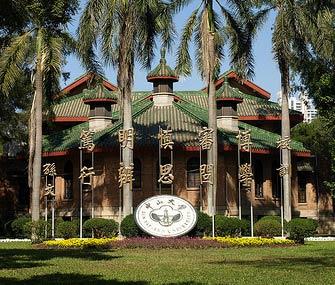 Sun Yat-Sen University (1)