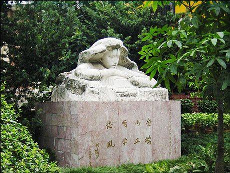 Sun Yat-Sen University (5)