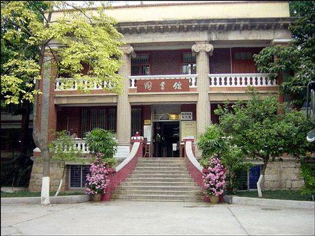 Университет Сунь Ятсена (Чжуншань) - современный и многопрофильный университет, включает в себя 23 школы и колледжа, включая Школу медицины, Школу Права, Бизнес-Школу