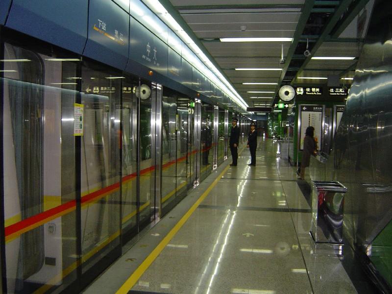 Sun Yat-Sen University Metro Station or Zhongda Metro Station (Guangzhou)