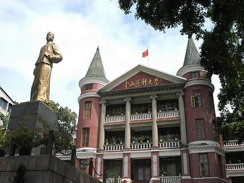 Университет был основан доктором Сунь Ятсеном и был назван в его честь