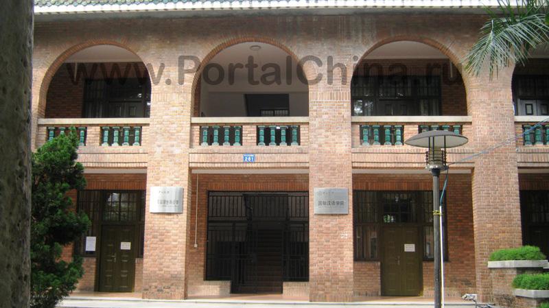 Университет Сунь Ятсена состоит из 4 кампусов
