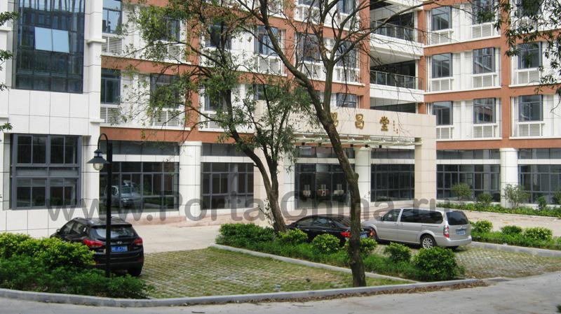 Sun Yat-sen University (13)