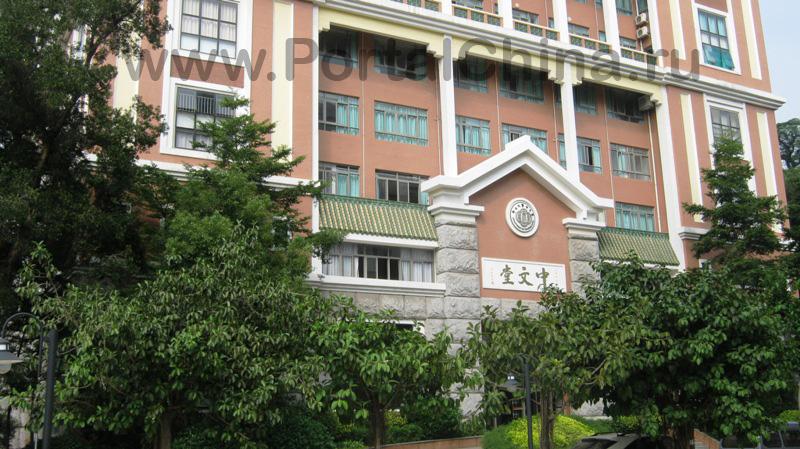 Sun Yat-sen University (16)
