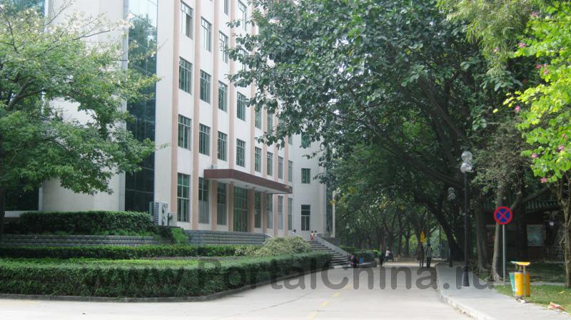 Sun Yat-sen University (20)